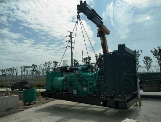 上市企业1200KW康明斯发电机组