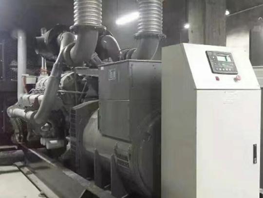 五星级酒店1200KW珀金斯发电机组