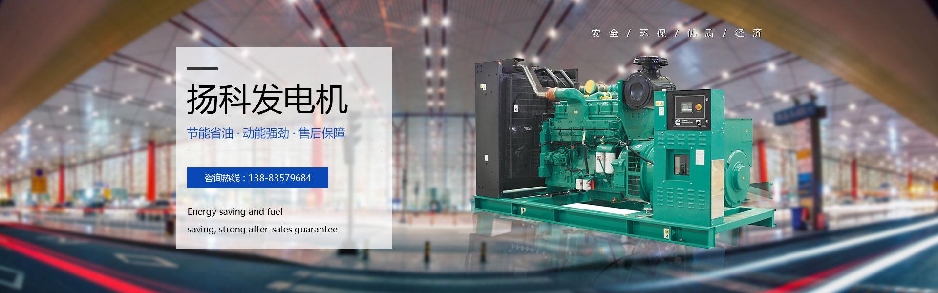 重庆潍柴柴油发电机