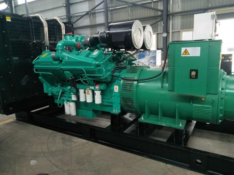 520KW重庆康明斯柴油发电机组